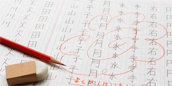 検定試験対策