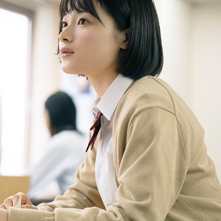 駿台甲府高等学校 通信課程 学習サポート認定校